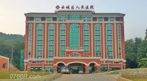 云城区人民医院医疗共同体