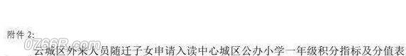 微信图片_20210704102723_副本.jpg